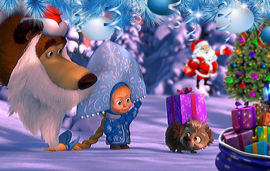 Маша и Медведь: новогодние эпизоды