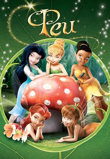 Волшебный мир Disney