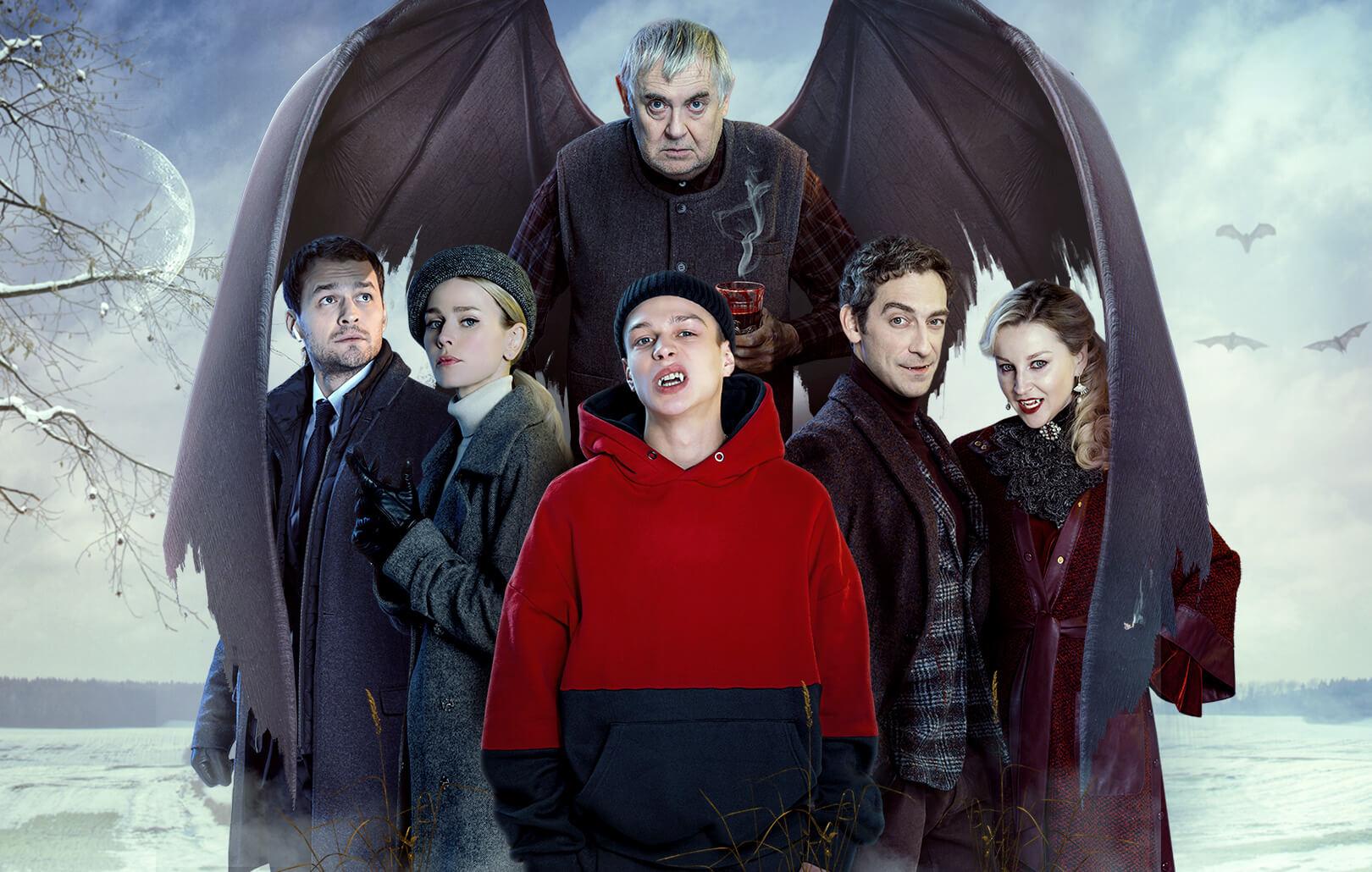 Фильмы и сериалы про вампиров