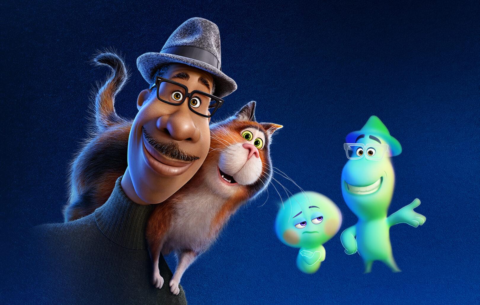 Анимация Pixar