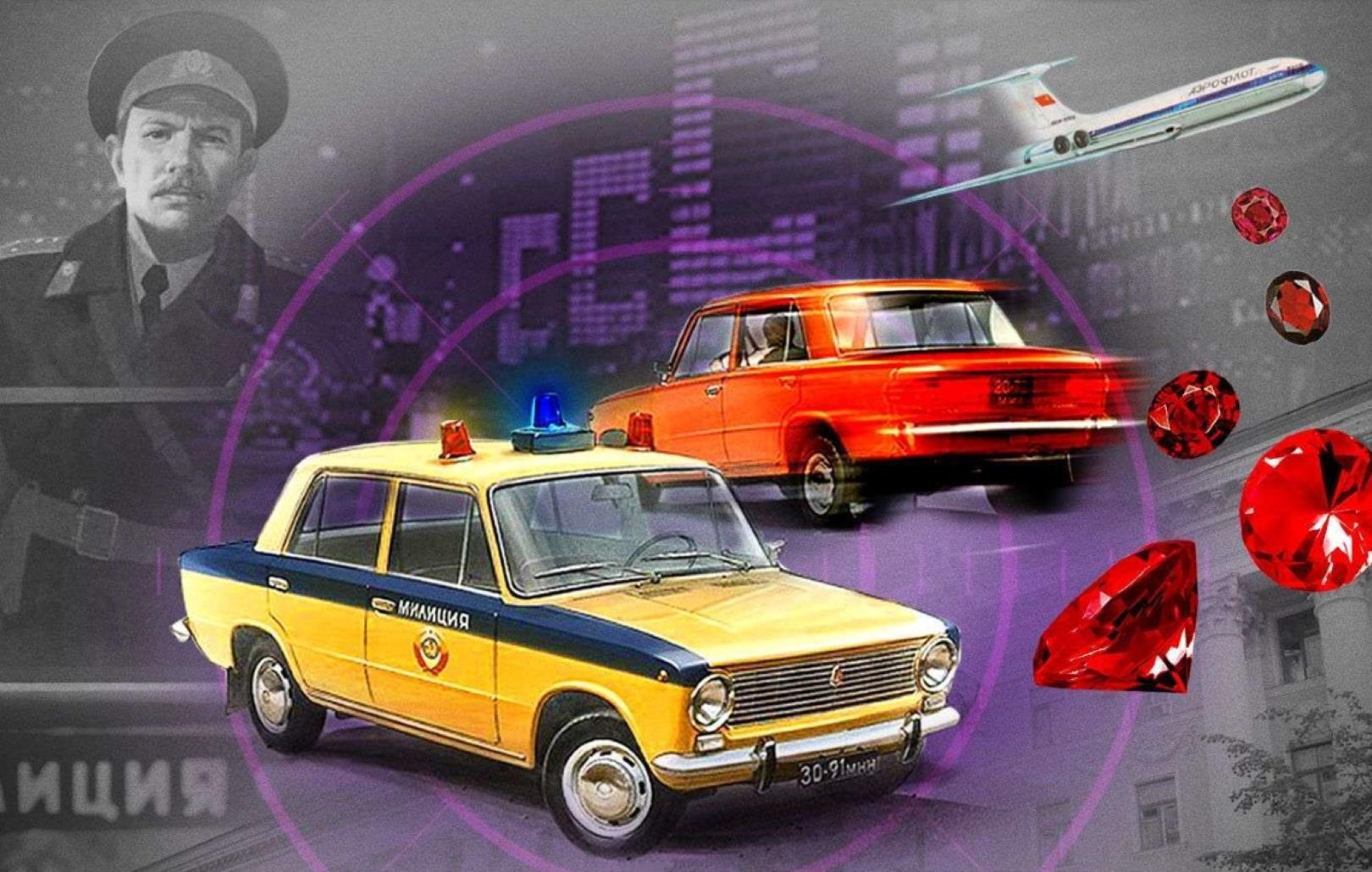 Советский детектив: аудиокниги