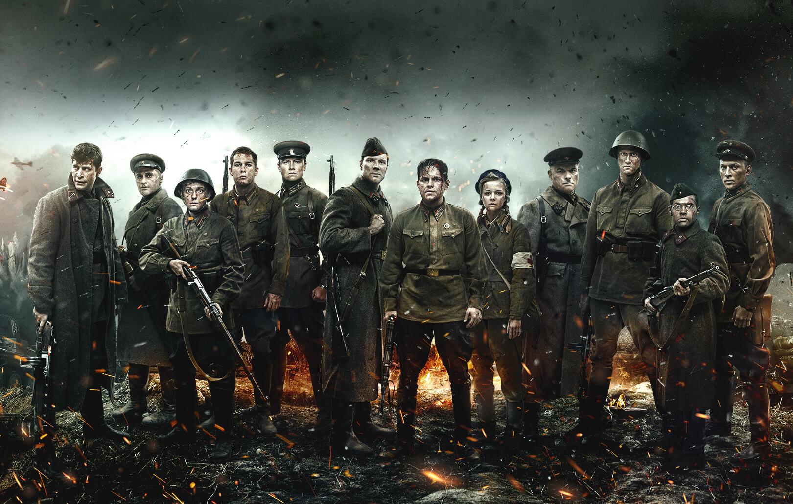 Фильмы и сериалы про Великую Отечественную войну