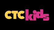 СТС Kids HD