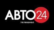Телеканал «АВТО24»