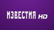 """Телеканал """"Известия"""" HD"""