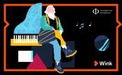 Брамс: Симфония № 2