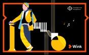 Барток: Концерт для оркестра