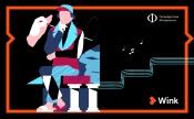 Вебер: Увертюра к опере «Эврианта»
