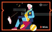 Берлиоз: Фантастическая симфония