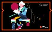 Бетховен: Симфония № 5
