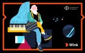 Брамс: Симфония № 4