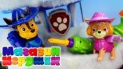 Видео для детей: Щенячий патруль утепляет базу.
