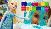 Магазин игрушек - Эльза (Холодное сердце) покупает зАмок