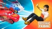 Игры в машинки Вспыш и Маквин - Детский садик Капуки Кануки - Видео для детей