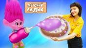 Тролли в детском садике. Игры и видео для детей с игрушками из мультика Тролли