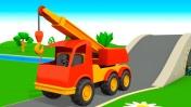 Мультфильм про рабочие машины: Строительная техника
