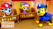 Детский сад Капуки Кануки - Щенячий патруль