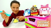 Детский сад Капуки Кануки: 2 смена - Робокар Поли