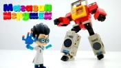 Герои в масках ищут Ромео и трансформера - Видео с игрушками