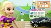 Детский сад Капуки Кануки - Куклы: играем в парикмахерскую