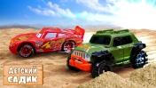 Машинки Вспыш, Тобот и тачка Маквин устроили гонки. Видео для детей про машинки