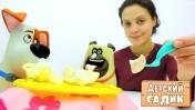 Детский сад Капуки Кануки - Жизнь домашних животных