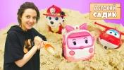 Мультик про Детский сад. Игрушки и секрет в песочнице. Видео для детей