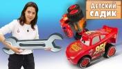 Видео про машинки и гонки для детей. Детский сад в автомастерской!