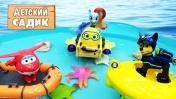 Мультик - Щенячий патруль и Супер крылья в бассейне - Детский садик