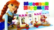 Принцесса Анна (мультфильм Холодное сердце) в Магазине Игрушек
