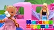 Барби и Штеффи идут в поход. Видео для девочек.