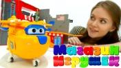Магазин игрушек - Донни (мультик Джетт и супер крылья)