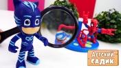 Детский сад Капуки Кануки - игрушки Супергерои.
