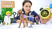 Детский сад Капуки Кануки - Супер четверка Плеймобил