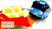 Детский сад Капуки Кануки - Тайо и другие игрушки