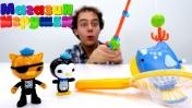 Игрушки из мультика Октонавты - Видео для детей - Играем в магазин