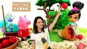 Принцесса Нелла и свинка Пеппа сажают деревья. Видео для детей - Детский садик для игрушек