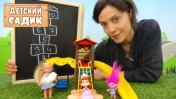 Детский сад Капуки Кануки - Штеффи в парке аттракционов