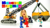 Герои в Масках и строительные машины. Видео с игрушками.