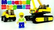 Видео для детей: Лего человечек в Магазине игрушек