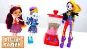 Детский сад Капуки Кануки: 2 смена - Куклы в садике