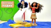 Детский сад Капуки Кануки - Маринетт и принцессы Дисней