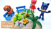 Детский сад Капуки Кануки - Лепим из песка