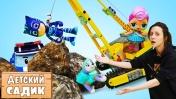 Детский сад Капуки Кануки: Куклы и игрушки купаются в пене! Бассейн с шариками - Мультики для детей