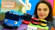 Детский сад Капуки Кануки: 2 смена - Автобус Тайо