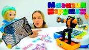 Видео с куклами - Сказочный Патруль и Бэйн! – Магазин игрушек.