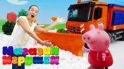 Свинка Пеппа убирает снег. Видео про игрушки.