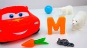 Молния Маккуин изучает букву М. Развивающие мультики