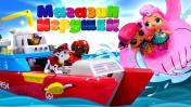 Видео с игрушками: Щенячий Патруль и куклы ЛОЛ.