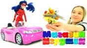 Леди Баг против АнтиБаг - Видео для детей с игрушками